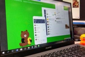 LINE 電腦版「分享螢幕畫面」功能升級!多人視訊簡報會議這樣用