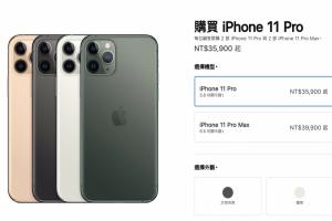 iPhone、iPad Pro 供應緊縮?蘋果官網罕見祭出「限購令」