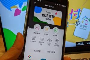 手機結合悠遊卡一嗶上車!「悠遊付」App上線,主打五大實用功能