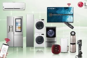 買洗衣機送冰箱!LG 智慧家電祭出「購好康」優惠