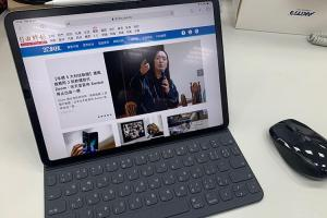 加入滑鼠支援大升級!實測透過 iPad 遠端操控家中 Mac