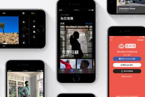 「最高CP值」新 iPhone SE 值得入手嗎?五亮點不輸旗艦款