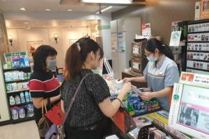 「口罩實名制3.0」22日超商預購上路 民眾可直接現金付款