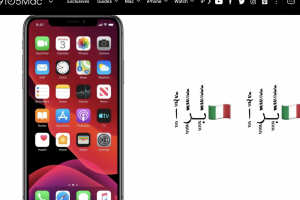 iPhone 爆出超詭異 Bug!收到這串「神秘文字」鐵定當機