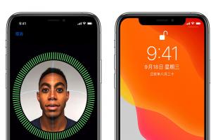 蘋果注意到了!戴口罩解鎖 iPhone 可以「跳過」Face ID