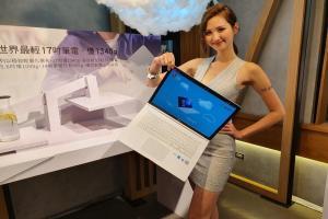升級 Intel 第十代處理器!LG 新一代 gram 輕薄筆電在台上市