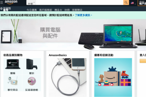 海外網購時注意!不下載台灣官方 App 可能過不了海關
