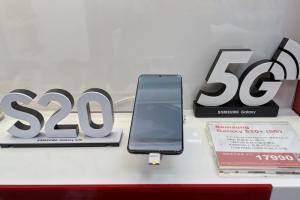 台灣 5G 吃到飽將是全球「最佛心」?國外資費 1,800 元起跳