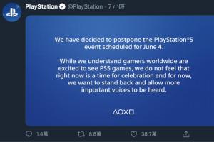 不搶焦點!Sony 聲援美國「反警暴」延期 PS5 發表會