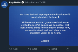 Sony 聲援美國「反警暴」!本週五 PS5 發表會決定延期