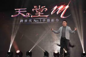 台灣「最強」手遊排行出爐!日韓遊戲意外成非主流