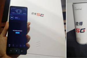 NCC 發出全台第二家5G執照!遠傳預告開台時間點落在...