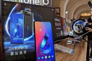 華碩新旗艦 ZenFone 7 現身跑分網站?超大 RAM 規格意外曝光