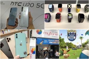 【本週 5 大科技新聞】MIT首款HTC 5G手機登場!智慧手錶全球市占排名洗牌