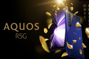 又一款 5G 手機要來了!夏普新旗艦 AQUOS R5G 下月登台