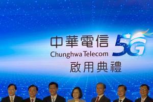中華電信 5G 正式登場!最低資費 599、吃到飽  1,399 起
