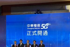 台灣 5G 資費仍創全球最低!中華電透露定價考量