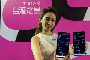 快訊/台灣之星預告 7 月 3 日公開 5G 資費!高 CP 值或成亮點