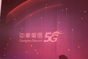 舊 4G 用戶想改用 5G?中華電信說明了