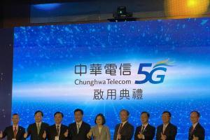 舊 4G 用戶想升級 5G?中華電信公布專屬「換約」資費