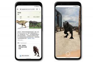 用手機「召喚」侏羅紀恐龍!Google 搜尋 AR 技術帶你穿越時空