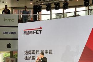 台灣正式進入 5G 時代!「三大電信」資費主要優勢總整理