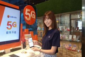 哪裡才有 5G 網路?三大電信「收訊地圖」比一比