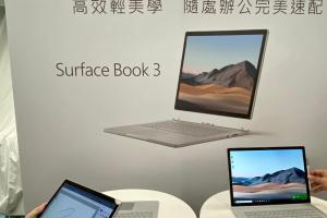 旗艦 Surface Book 3 也亮相!微軟三款全新筆電正式登台