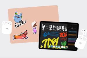 蘋果「開學季」登場!買 iPad / Mac 送 AirPods、但不支援實體三倍券