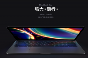 MacBook用戶注意!蘋果警告最新NG行為:恐毀損螢幕