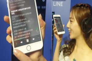 LINE 貼圖有全新特效玩法!購物、音樂、遊戲三大服務推創新功能