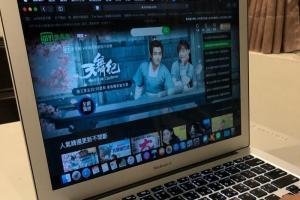 OTT專法草案出爐 有線電視業界盼能公平競爭