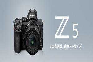Nikon 無預警出招!新無反單眼 Z5 搶攻「平價」全片幅市場