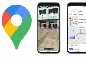 出遊通勤用Google 地圖導航怎樣最省時省力!達人級7大實用秘技公開