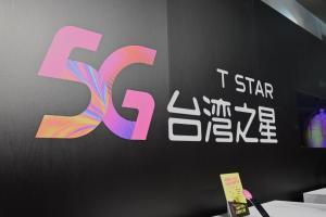 最低門檻 399、5G 吃到飽下殺 999!台灣之星正式公開 9 種資費