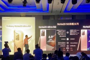 定價 35,900 元起!三星 Galaxy Note 20 系列正式在台上市