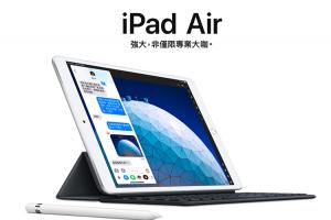 新一代 iPad Air 傳改用 USB-C 接孔!最快可能明年 3 月上市