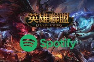 Spotify 攜手 Riot!打造電競 Podcast、《英雄聯盟》主題類別