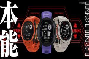 Garmin 聯手《新世紀福音戰士》!推出 EVA 限定版智慧手錶