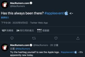 全新「蘋果」符號現身社群網站!透露 iPhone 可能發表日期?