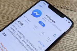 Messenger 釋出新版!解決 iPhone「注音打字」災情,還新增防偷看功能