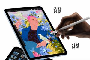 5G 代價太高?蘋果 iPhone 12「A14處理器」跑分可能讓人失望