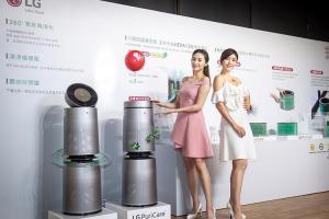 替毛小孩提供好空氣!LG 推出「寵物增加版」空氣清淨機