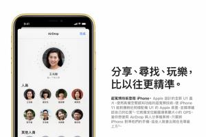 蘋果、三星都開始內建「神秘晶片」!未來成 iOS、Android 生態核心?