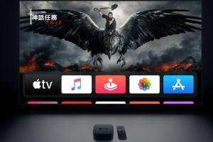 Apple TV用戶終於可以觀看YouTube 4K 高畫質影片了!但有這項限制...