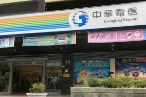 4G 速率不穩?五大電信「唯一增加」、中華電信投訴量增 3 成
