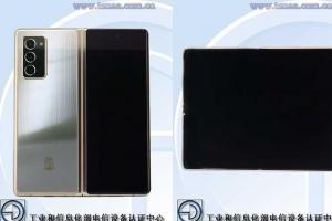 三星另一款摺疊手機?Galaxy W21 5G 現身認證網站