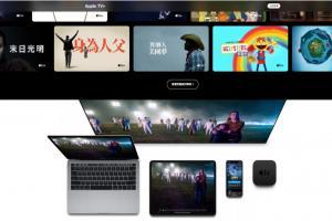 果粉看過來!蘋果延長Apple TV+免費試用期至明年2月