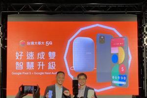 台灣大正式引入 Pixel 5!Google 硬體副總親解新機魅力