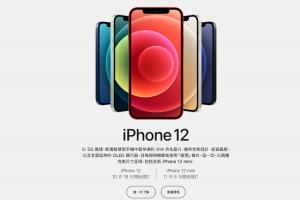iPhone 11 外盒也變了!網傳蘋果「降價版」新包裝